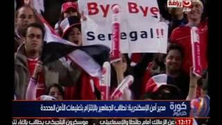 كورة كل يوم|  اللواء عادل التونسي مدير أمن الإسكندرية حول أخر استعدادت مباراة مصر و غانا