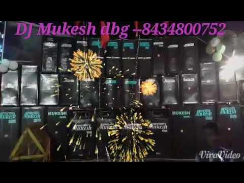 dj musical sounds by dj mukesh