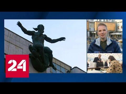 В РАН выбирают новых академиков и членов-корреспондентов - Россия 24