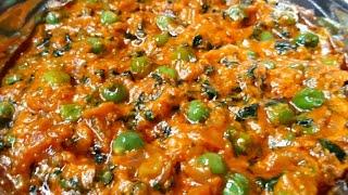 Methi Matar Malai Recipe l मेथी मटर मलाई - Naziya khans kitchen