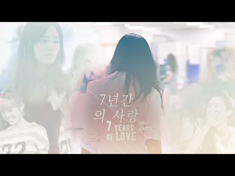 "[MV]  YULSIC — ""7년간의 사랑"" (7 Years of Love )"