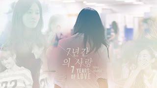 "Video [MV]  YULSIC — ""7년간의 사랑"" (7 Years of Love ) download MP3, 3GP, MP4, WEBM, AVI, FLV Januari 2018"