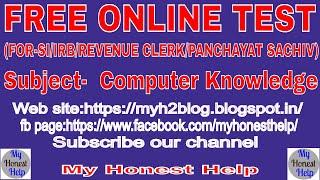ONLINE FREE TEST FOR JSSC-SI/IRB/REVENUE CLERK/ PANCHAYAT SACHIV