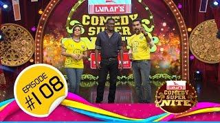 Flowers Comedy Nite │I M Vijayan │Epi #108