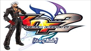 The King of Fighters 2006 - K