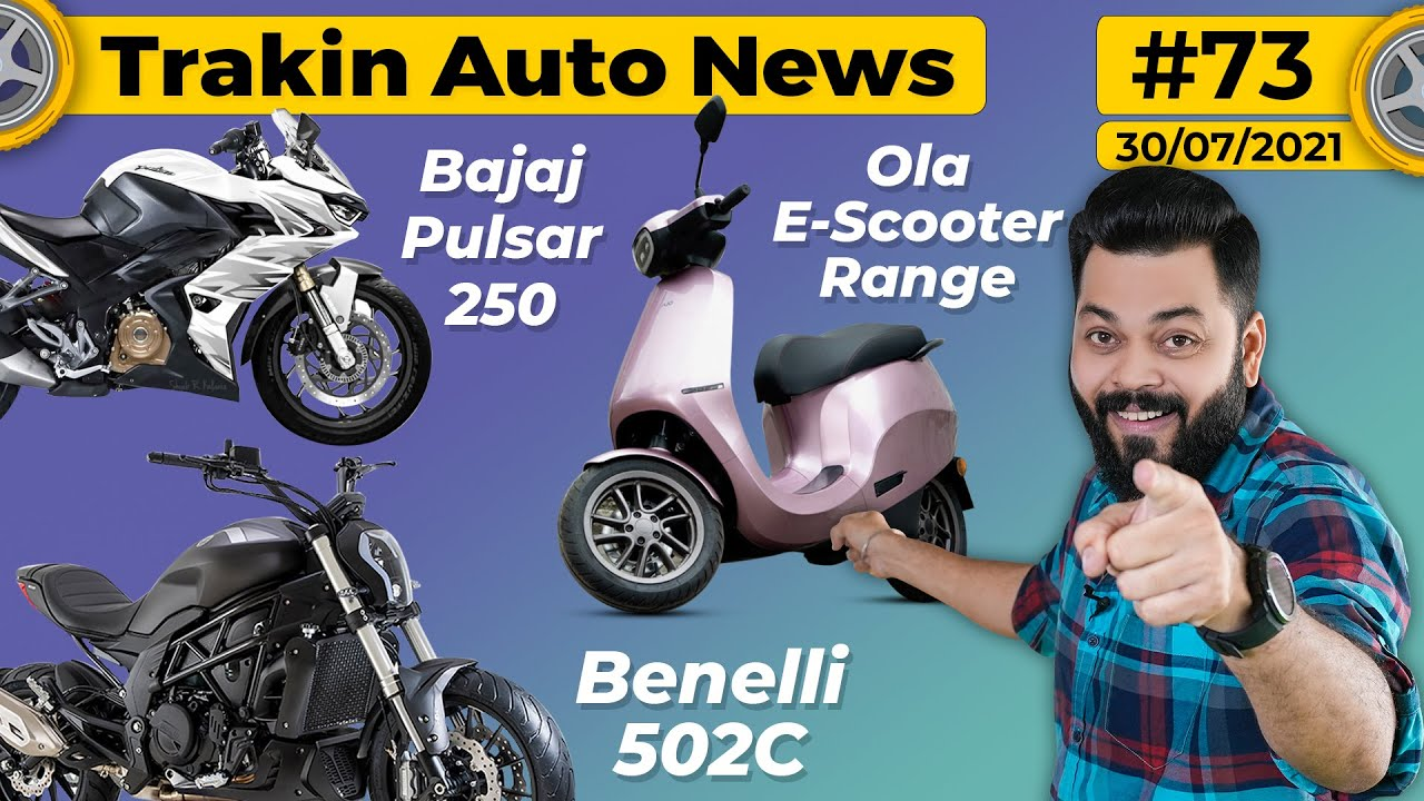 Bajaj Pulsar 250 Details, Ola E-Scooter Range, Benelli 502C Launched, RE Himalayan GT Spotted-#TAN73