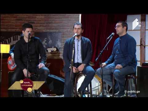 "Ethno Jazz Band Iriao - Chemi Sikvaruli ეთნო ჯაზ ბენდი ირიაო - ""ჩემი სიყვარული"""