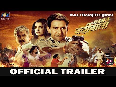 Hero Varrdiwala (हीरो वर्दीवाला) | OFFICIAL TRAILER | Nirahua, Aamrapali | Bhojpuri Webseries