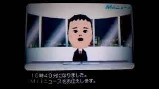 間寛平 - ハートランド