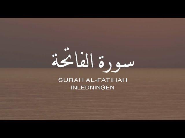 Surah Al-Fatihah  -  Omar Hisham