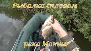 Рыбалка на спиннинг на реке Мокша