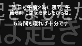長島茂雄の名言集  ミスター巨人の熱き言葉 清水友人 検索動画 18