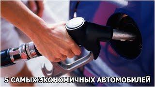 видео топлива по маркам автомобилей