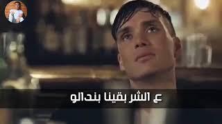 افجر حاله وتس الفلوس رقاصه سحرت كلو