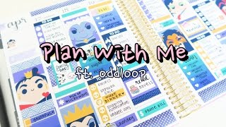 "Plan With Me - ft. Oddloop ""Villains"" thumbnail"