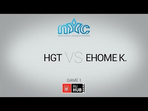 HGT -vs- EHOME.K, Nanyang China Qual