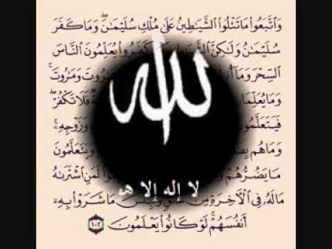 الرقية الشرعية - الشيخ سعود الشريم