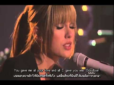 Taylor Swift  Back To December  Apologize Lyrics with Thaisub