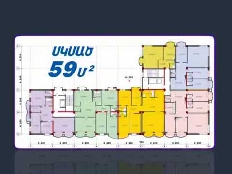 """Akcern Time № 628"" Real Estate in Armenia."