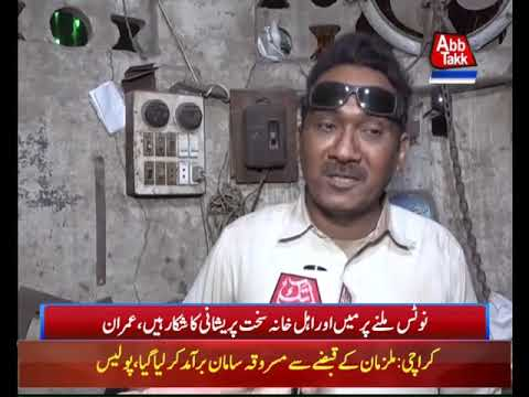 Karachi Welder Turns Out to Be Owner of Dubai Properties