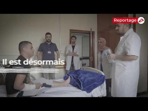 Témoignage d'Ahed, Centre de rééducation médicale de Bagdad, août 2018