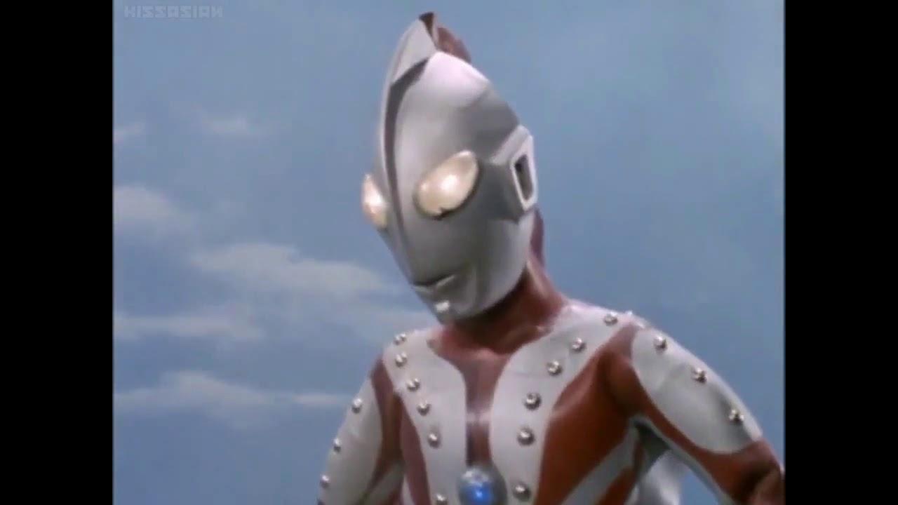 Quieto puto, no me estés picoteando - Versión Ultraman