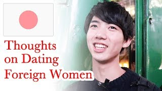 Japanese Men on Dating Foreign Women (Interview)