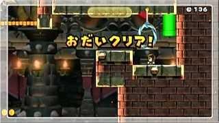 NewスーパーマリオブラザーズU 金メダル集(その他編) thumbnail