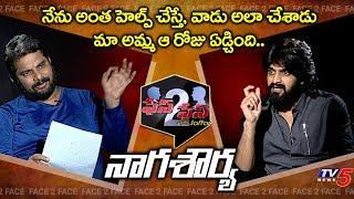Jaffar Face To Face With Hero Naga Shourya | Full Episode | Ashwatthama | TV5 News