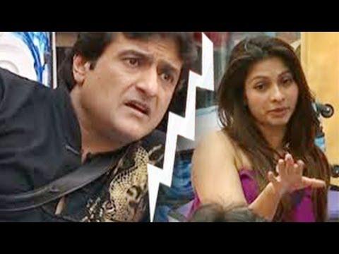 Bigg Boss 7 Armaan Kohli & Tanisha BREAKUP
