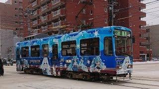 札幌の冬の風物詩・雪ミク電車2019に乗車してみました。