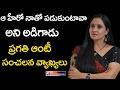 pragathi aunty sensational comments on tamil star hero || Top Telugu Media