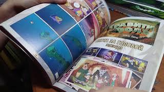 Комикс_Обзор#3 Гравити Фолз:Графічний Роман. Думка про Тор:Рагнарок