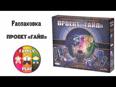 Настольная игра - Проект