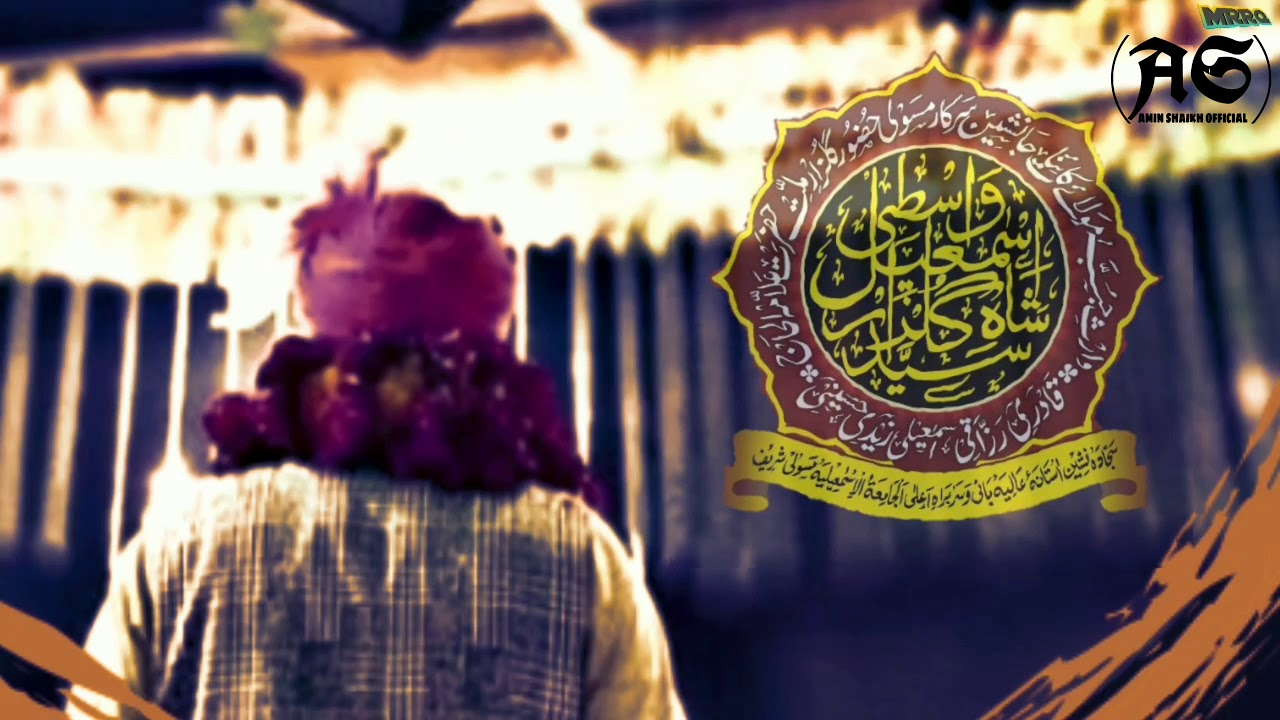 wasi gulzar millat ne teri khatir dua ki hai islamic status manqabat status status