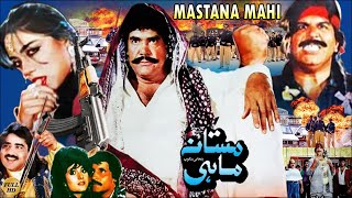 MASTANA MAHI (1995) - SULTAN RAHI, UMAR SHARIF, SHAHIDA MINI, RUBY NIAZI - OFFICIAL PAKISTANI MOVIE