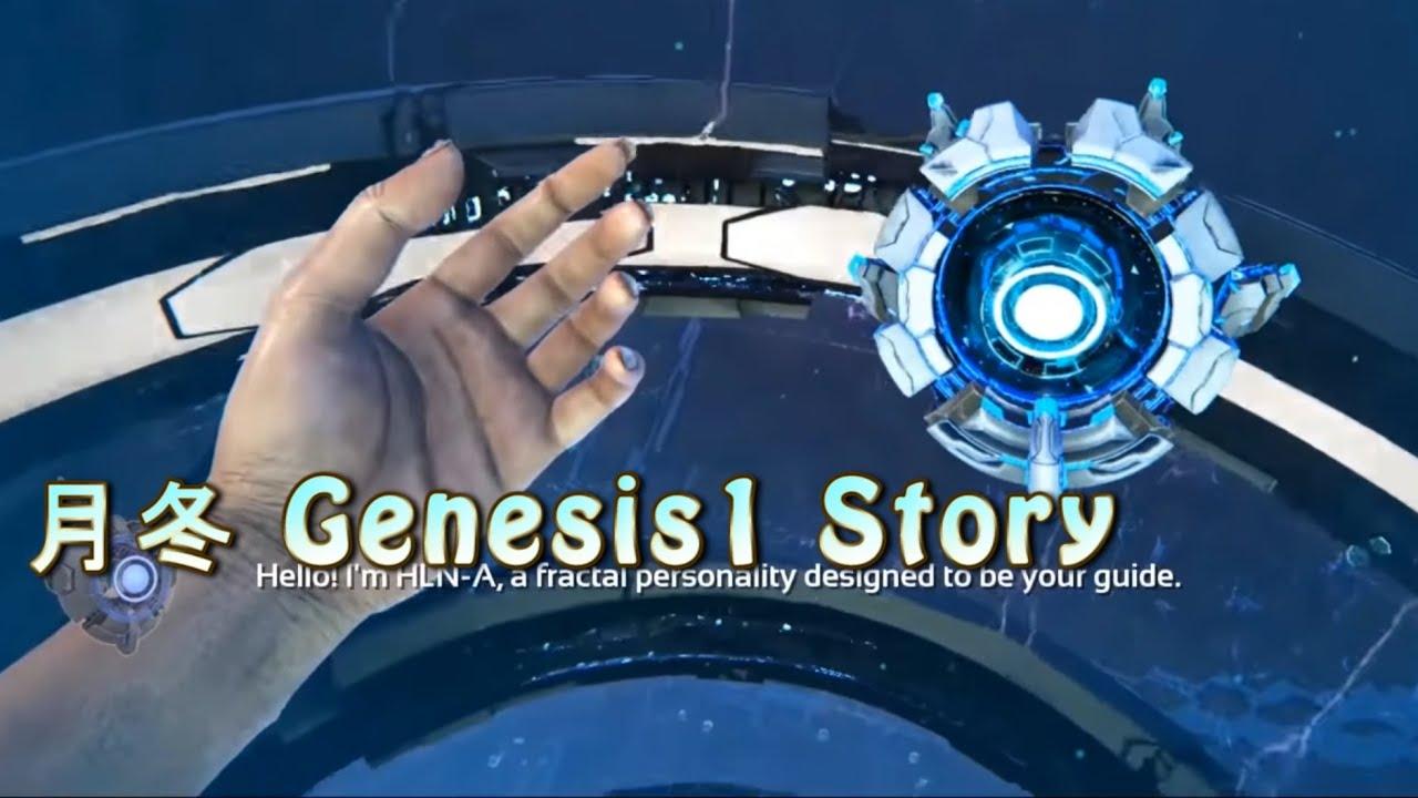 【ARK】月冬 Genesis1 Story -To the next MAP【Genesis2】-