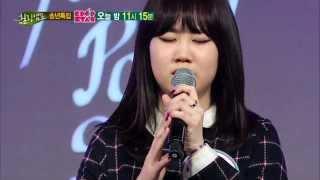 SBS [힐링캠프] - 박지민 'Paper Hearts' 선공개 영상, 29일(월) 본방