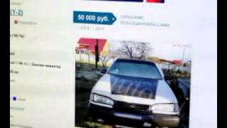 Автомобили с пробегом в Москве частные объявления (52)(Смотрю объявления о продаже автомобилей. Ищу самые выгодные предложения. авто чита купить автомобил..., 2012-12-16T19:55:00.000Z)