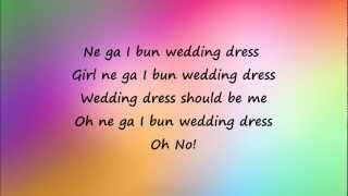 wedding dress taeyang big bang romanization english lyrics mp3