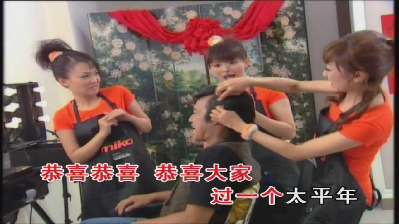 Download M-Girls - 一年胜一年 (高清马来西亚DVD版)