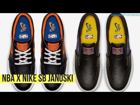 a9762a2f30 The NBA's Nike SB Collection Continues With Janoskis For The Knicks And  Lakers - YouTube