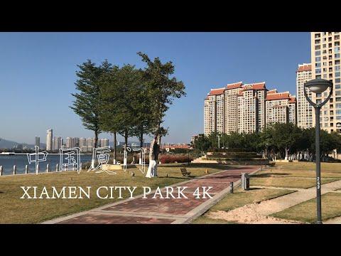 CHINA XIAMEN CITY PARK 中国厦门城市公园 旅游记 CHINA TRAVEL