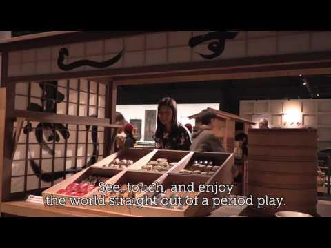 Made in Tokyo~Edo Tokyo Museum~
