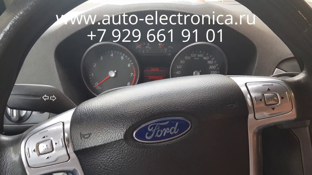 Продажа авто Шевроле Лачетти Chevrolet Lacetti MAXIMAL AUTOMAT .