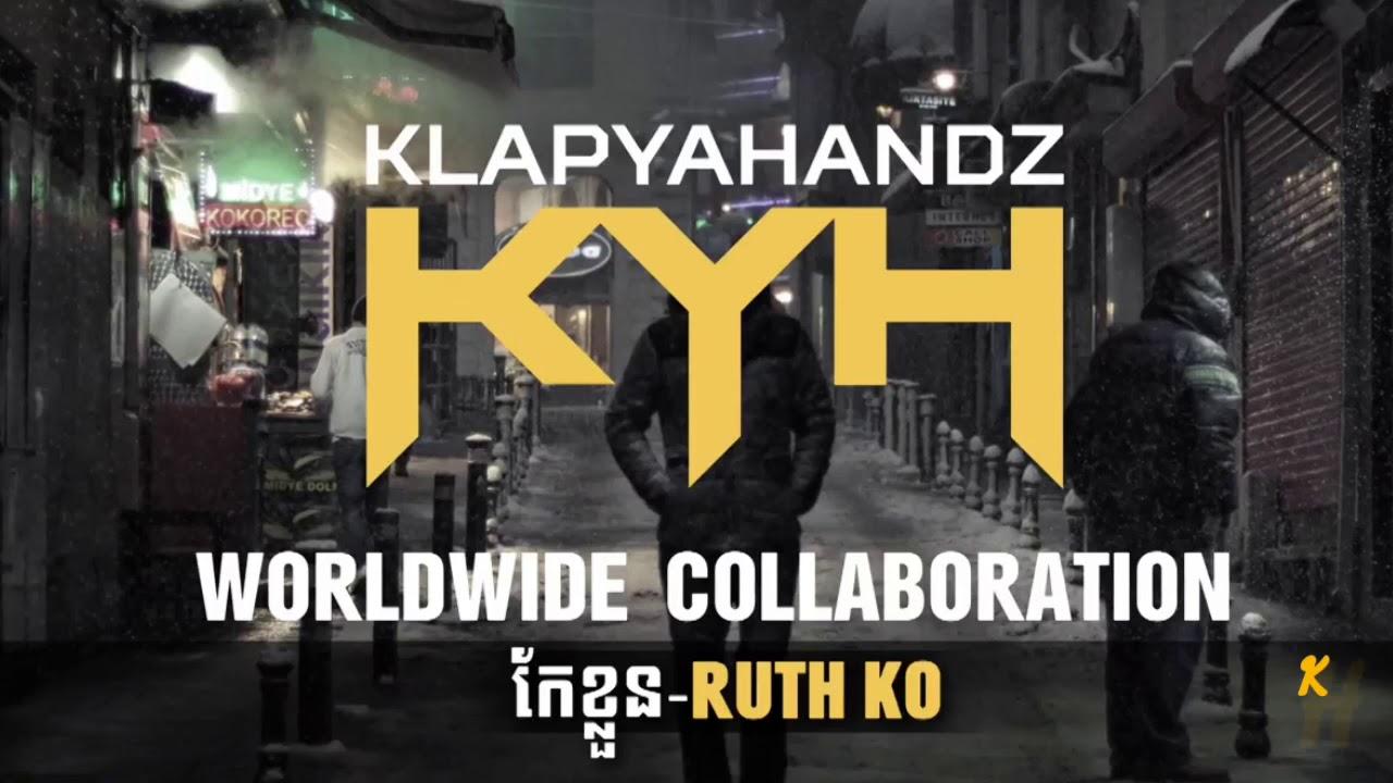 កែខ្លួន , RUTH KO , [ KLAPYAHANDZ ] , Kae Klun , Khmer New Original Song 2017