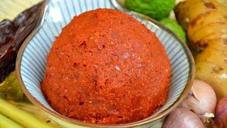 How to Make Thai Red Curry Paste น้ำพริกแกงเผ็ด