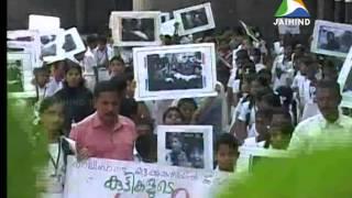 bvp school thrissur midday news 17 12 2014 jaihind tv