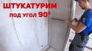 видео Отделка квартир в Балашихе дешево
