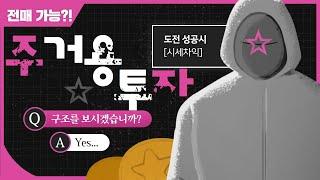 김포 고촌역 신축 오피스텔 | 루체비스타 | 주거용오피…